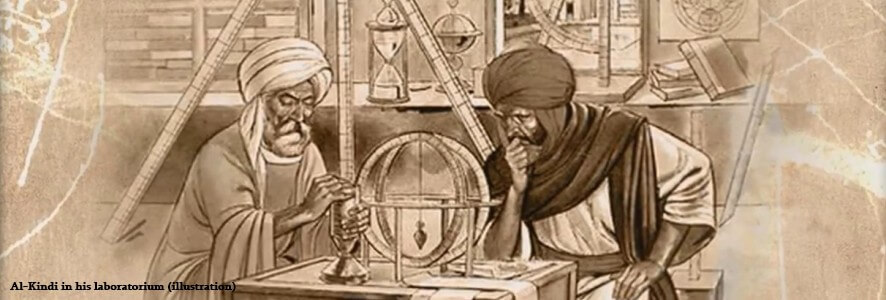 Al-Kindi illustration in his lab